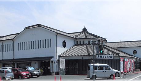島根県物産観光館イメージ